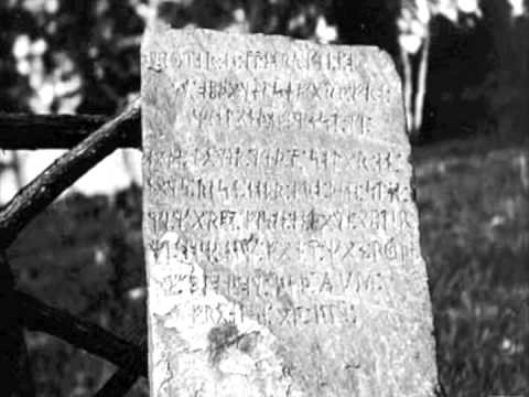 The Kensington Runestone: a Minnesota Mystery