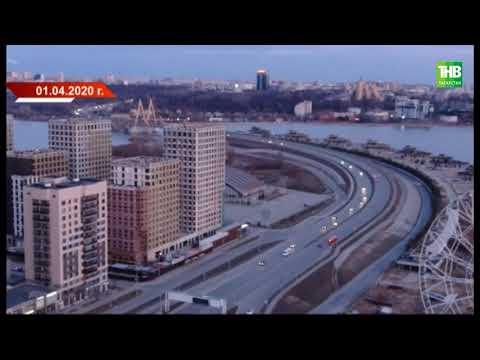 В связи с режимом изоляции миллионная Казань с сотнями тысяч машин практически встала