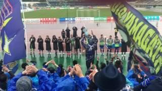 モンテディオ山形vs東京ヴェルディ BLUEis 県民歌.