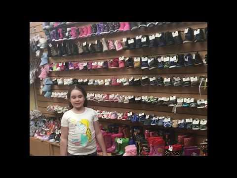 Детская обувь. Акция. Распродажа.
