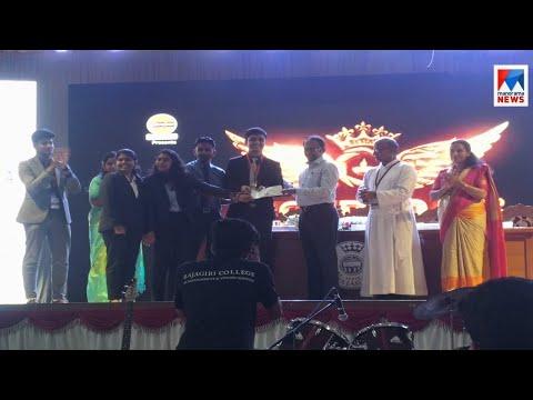Rajagiri college of management - Inceptra Intercollegiate Fest