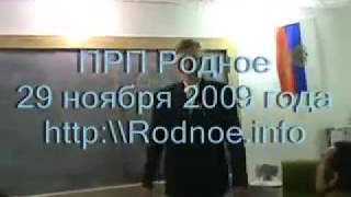 История земельного права в России за 1000 лет