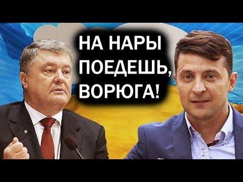 Восемь Зеленских идут на выборы в Раду, - ЦИК - Цензор.НЕТ 64