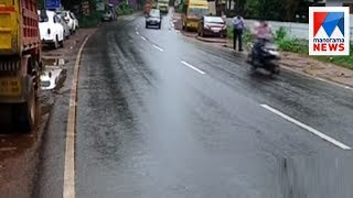 Video Kannur-Mysuru corridor to be made NH | Manorama News download MP3, 3GP, MP4, WEBM, AVI, FLV April 2018