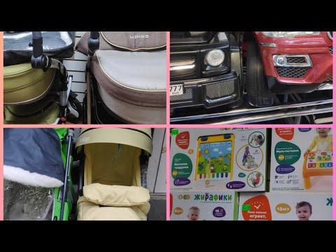 Рынок Садовод: коляски, санкиколяски, самокаты и элэктромашинки.