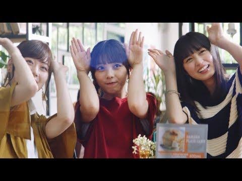 Nogizaka46 Members Star in Pokémon GO Web Ad