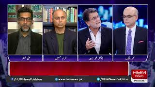 Program Breaking Point with Malick 18 May 2019| Hum News