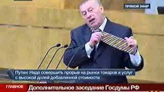 Жириновский про галстук