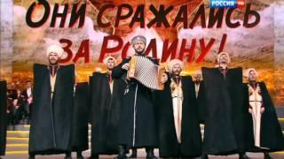 Кубанский казачий хор & Виктор Сорокин - Когда мы были на войне