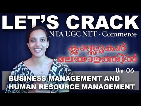 NTA UGC NET - Commerce - Unit 06 : Business Management and Human Resource Management ( Part 01)