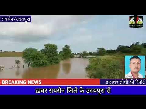 नर्मदा का बढ़ा जल स्तर, बरगी डेम के खुले 13 गेट, निचले इलाकों में भरा बाढ़ का पानी