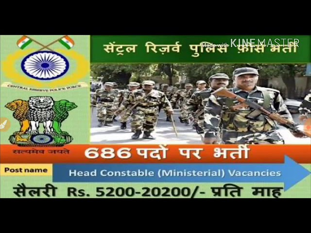CRPF HEAD CONSTABLE MINISTERIAL VACANCY| 2018| AGE CRITERIA| | EDUCATION| COMING VERY SOON THIS YEAR