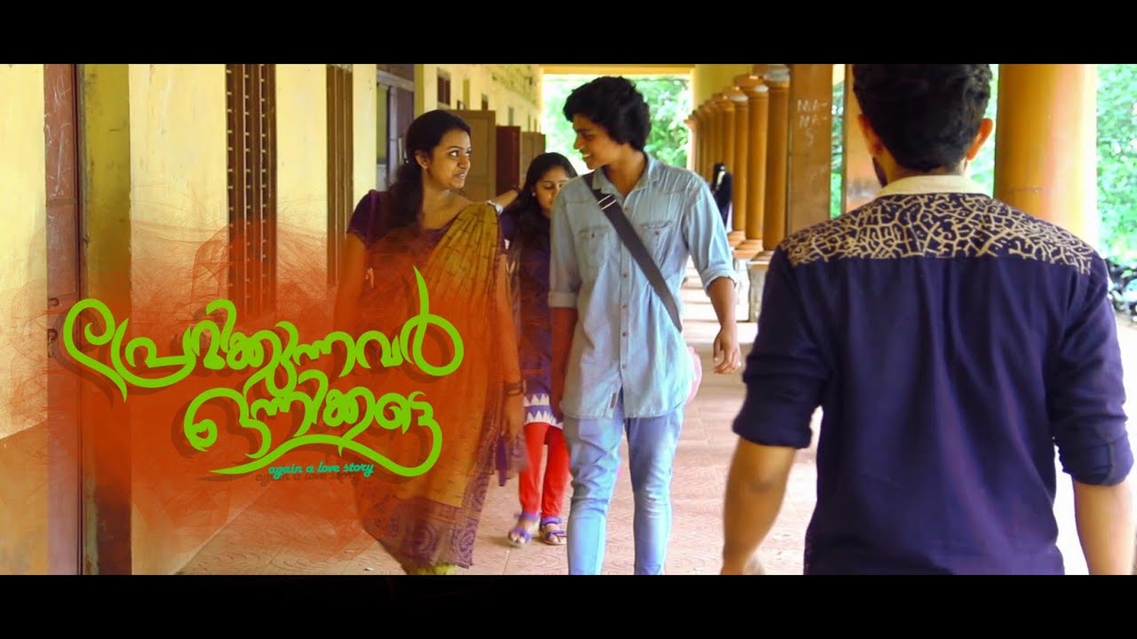 Malayalam Short Film 2016    -3944