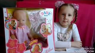 Кукла БЕБИ бон распаковка. BABY born doll????