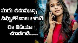deepthi sunaina Latest Trolling Video || Funny Telugu Funny Video