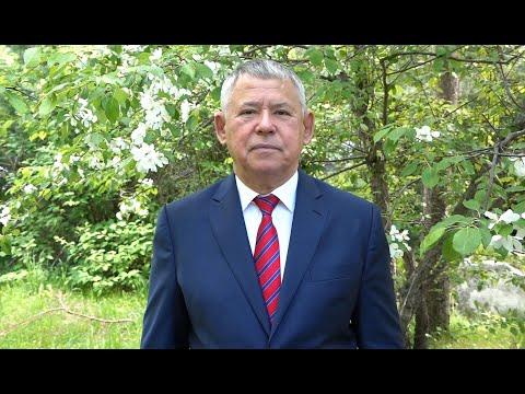 Поздравление главы города Олега Дейнека с праздником Последнего звонка