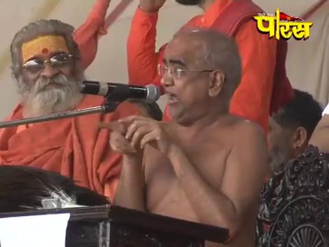 Documentary |Muni Shri Tarun Sagar Ji Maharaj | Hindu and Hindustan