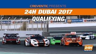 Hankook 24H DUBAI 2017 Qualifying