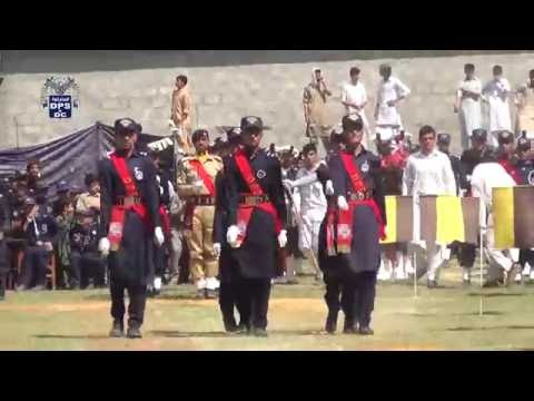 Drosh Public School | Independance Day Celebrations 2016 |  HD