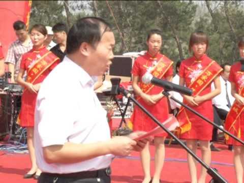 Breaking-Ground Ceremony of WanJiaYuan Lotus Senior Health City (万家园莲花养生城奠基) 2013-06-13