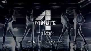 4minute - Uac04uc9c0ub7fdud600tickle... @ www.OfficialVideos.Net