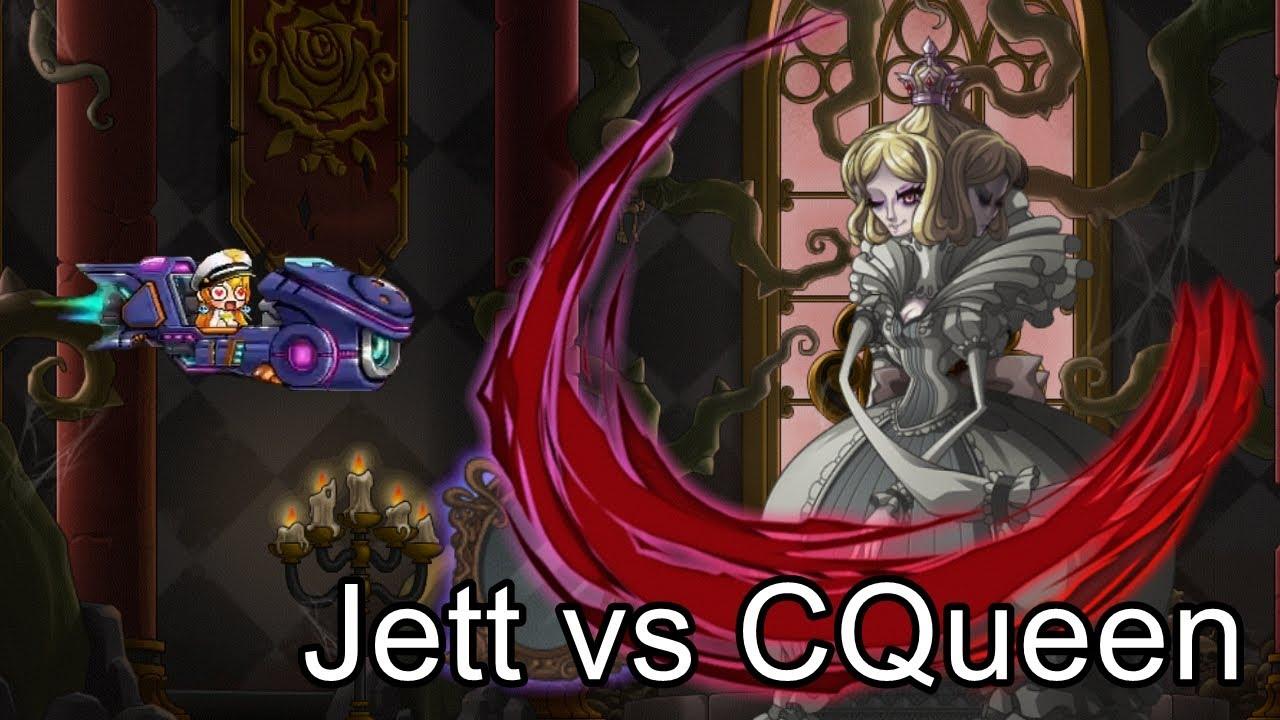 Maplestory Reboot GMS   Jett vs CQueen   Stream Highlight