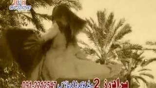 Download Video Pashto sad song MP3 3GP MP4