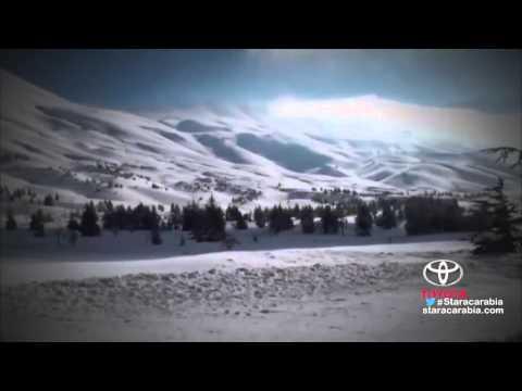جائزة الطلاب في البرايم 12 من ستار اكاديمي 11 - رحلة الى جبال الارز في لبنان