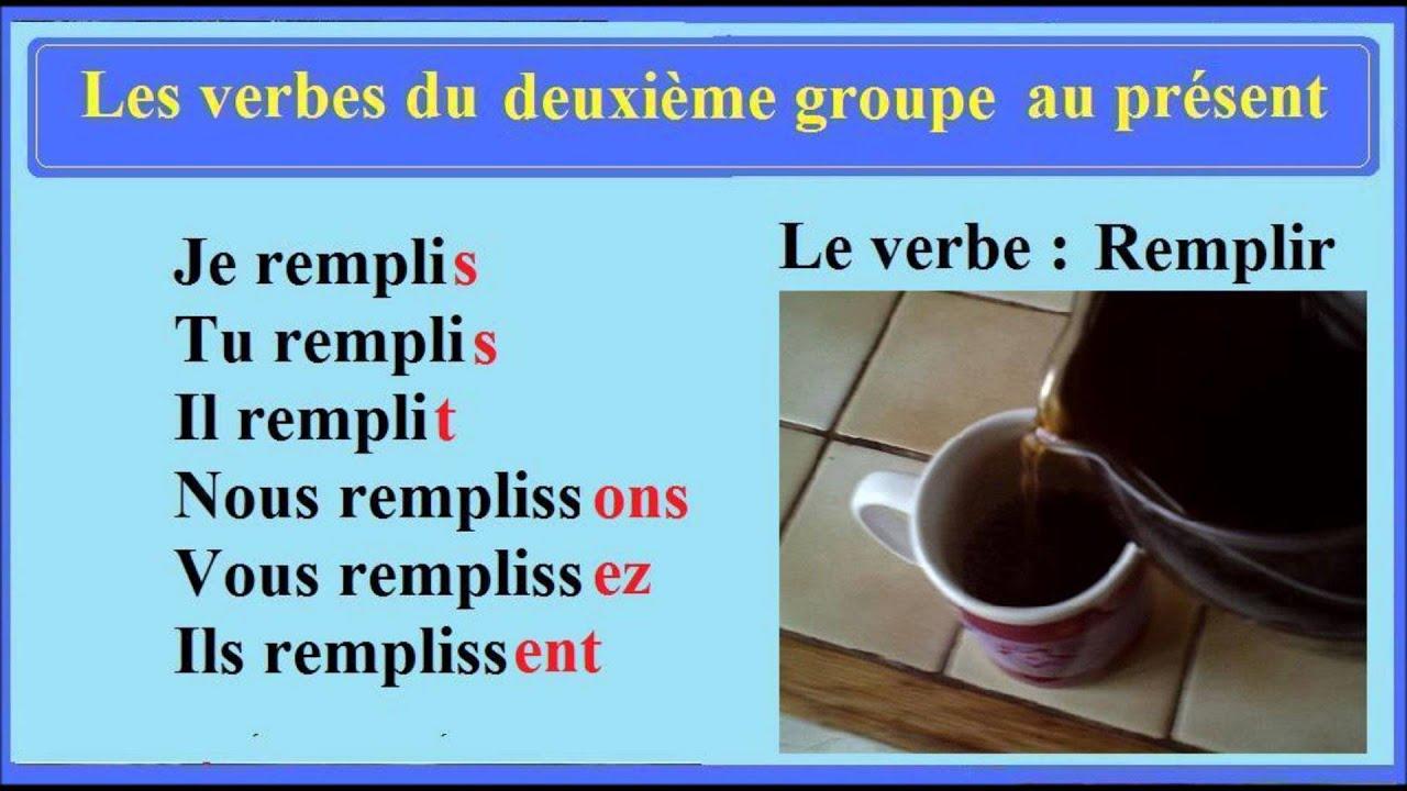Present De L Indicatif Conjugaison Francaise Au Ce2 Verbe 2e Groupe Youtube