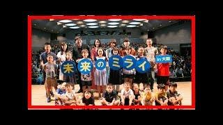 黒木華のニュース - 星野源がプロポーズにまさかのOK!『未来のミライ』...