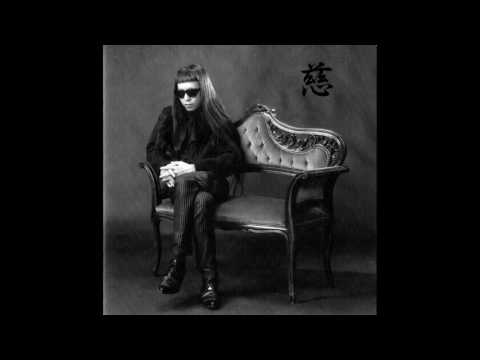 Keiji Haino | 慈 = Affection [1992, Full Album]