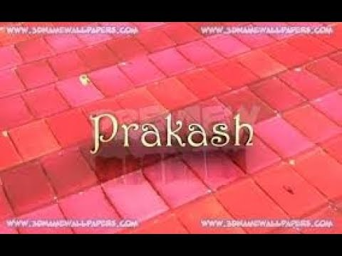 prakaah kumar pickup the phone ringtone thumbnail