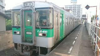 JR四国 1200系2両編成(1246+1247) 昭和町発車