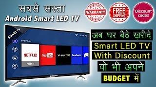Buy Cheapest Smart Led Tv Online | Free Shipping | Guarantee Warranty | Heavy Discount | Unboxing