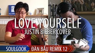 Love Yourself (Justin Bieber) - SoulGook (đàn bầu) & Nam-An (guitar) - Dan Bau Remix #12
