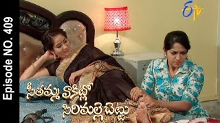 Seethamma Vakitlo Sirimalle Chettu  26th December 2016 Full Episode No 409  Etv Telugu