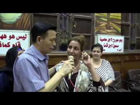 Pr. John. Healing Miracles Egypt 원준상 선교사