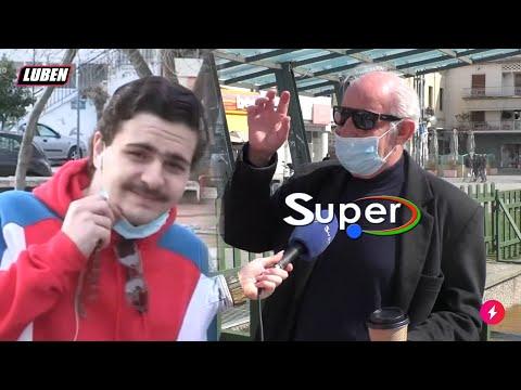 Τρίπολη: Μερακλής παππούς με vibes Κουτσαβάκη ετοιμάζει κρεατοφιέστα για την Τσικνοπέμπτη | Luben TV