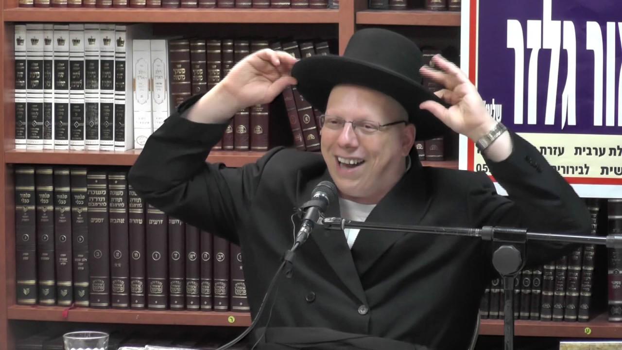 """הרב ליאור גלזר: כיצד לנצל כהלכה את חדש אלול ? -  להמליך את הקב""""ה עלינו."""