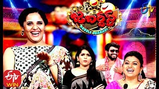 Jabardasth | Double Dhamaka Special  Episode | 19th January2020 | #Sudheer Aadhi,Abhi | ETV Telugu