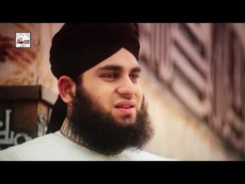 ALLAH TERA SHUKAR HAI - HAFIZ AHMED RAZA QADRI - OFFICIAL HD VIDEO - HI-TECH ISLAMIC