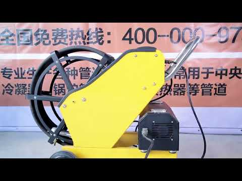 KT-8001 Kitchen Duct Extraction Cleaning Machine