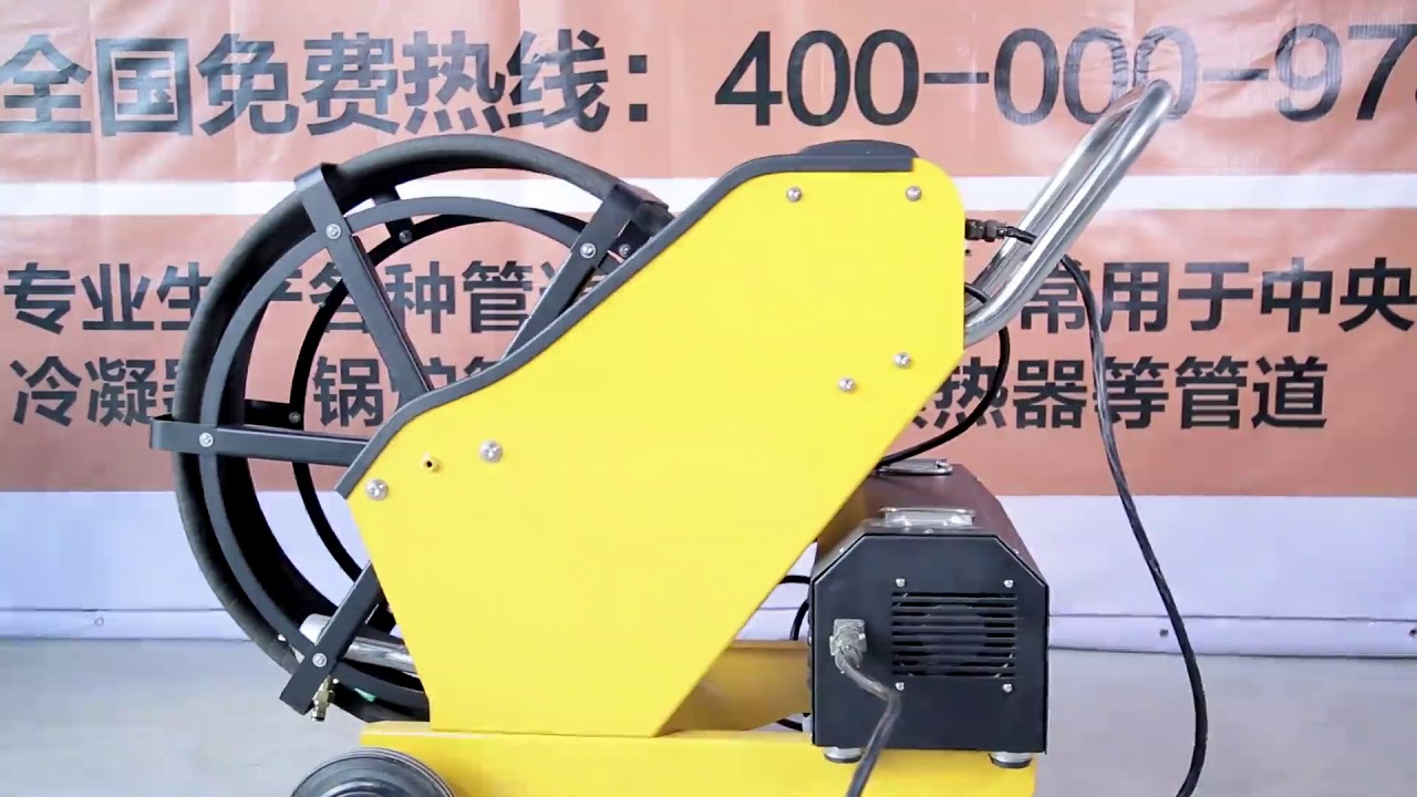 KT-8001 Kitchen duct extraction cleaning machine - YouTube