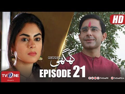Ghughi | Episode 21 | TV One | Mega Drama Serial | 14 June 2018
