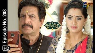 Lahiri Lahiri Lahirilo | 23rd  May 2019 | Full Episode No 208 | ETV Telugu