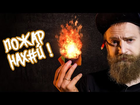 Как сжечь мастерскую - Эксперимент с самовозгоранием тряпки с маслом