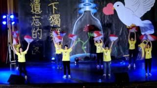 岳納珊童軍團45屆團慶-小旗表演
