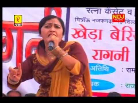 Hit Ragni Video | Jahaj Ke Me Baith Gori | Rajbala Bahadurgarh, Karamveer Jaglan