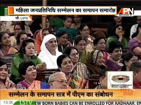 PM Modi speaks strongly about women empowerment