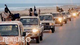 Benghazi in Crisis | Trailer | FRONTLINE